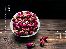 项目实践——花茶电商