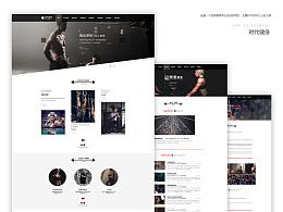 健身WEB