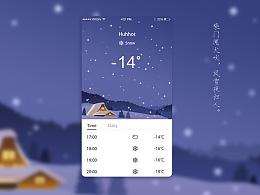 天气app(原创)