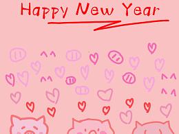 猪年大吉 新年快乐