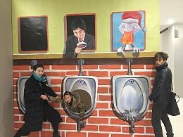 北京3D立体画之【厕所】3D墙体彩绘