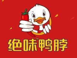 """""""绝味鸭脖 """"新吉祥物设计稿 ——丫丫"""