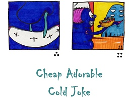 更新《贱萌冷笑话》/cheap adorable cold joke