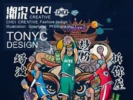 2012 NIKE 篮球之夜 插画海报