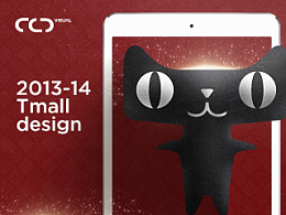 2013-2014 Tmall design Collection