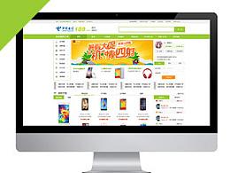 2014年的一些web端设计