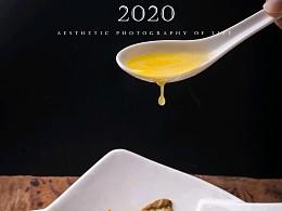 美食摄影:养生羊杂汤