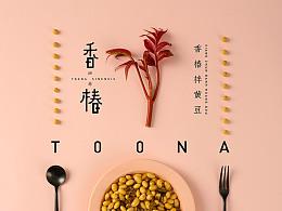 香椿 Toona sinensis