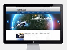 陕西省天宇镁业集团网站设计