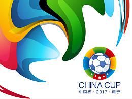 中国杯-世界汇聚