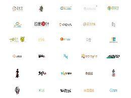 一些商业字体设计和logo设计