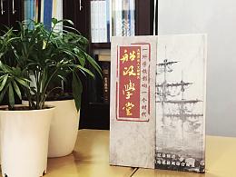 CD光盘卡书设计制作|成都光盘盒定制公司|百铂文化
