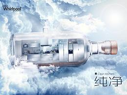 【海报合成】油烟机厨房电器