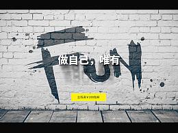 QQfamily&QQfun商城页面