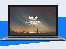 更新之后的企业官网网页
