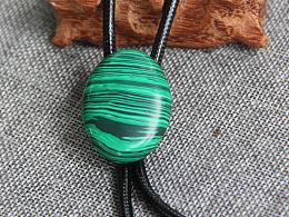 原创设计 自然原石系列孔雀石黄玉石波洛领带 bolo tie
