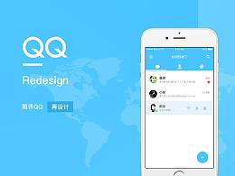 QQ_Redesign