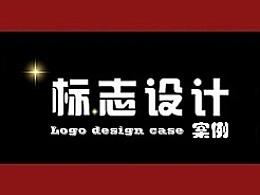 LOGO DESIGN   标志设计案例一
