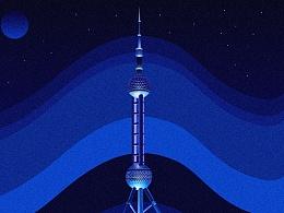 扁平建筑插画-系列02(不一样的东方明珠)