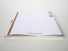 八一八2015年的书籍设计