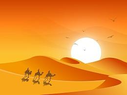 夕阳下的沙漠(矢量图)