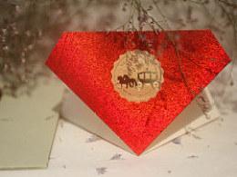 福禄寿禧来设计机构—婚礼请柬—初次动心倩守一生