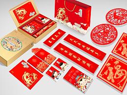 2016年中国邮票总公司发行的限量邮册《灵猴献礼》