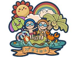 33°亲子游泳拓展俱乐部T恤插画❤