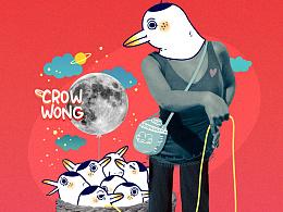 乌鸦王Crow Wong 和一些日常抽风图