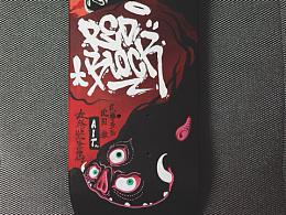 红绣堂工作室 AIT 手绘滑板板面作品