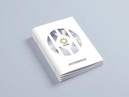 中正金融公司画册设计