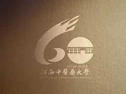江西中医药大学60周年校庆