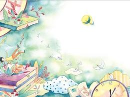 水彩儿童诗歌插图