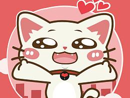 遇见app吉祥物--小情猫