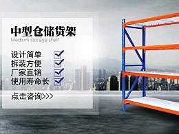 电商设计 货架海报