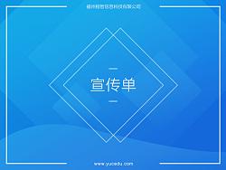 2014年-平面作品 by 智恒盛世