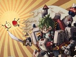 可乐装甲大战苹果先森