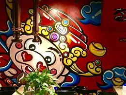 清潭洞主题餐厅第三弹…整整十一个通宵…