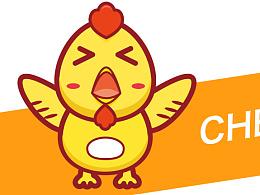 矢量插画表情包设计—鸡先生