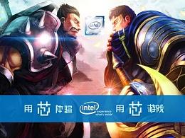 "Intel X Gaming — 用""芯""体验 用""芯""游戏"