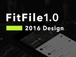 FitFile App Design