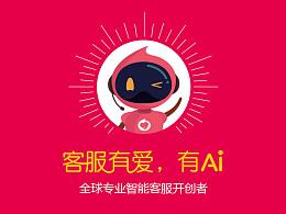 【UI-APP设计】AiKF爱客服客服端APP