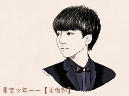 TFBOYS王俊凯、王源、易烊千玺