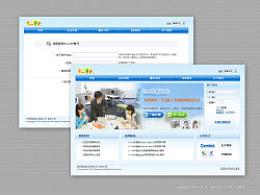 10年旧作-FreePP.com融合通信平台