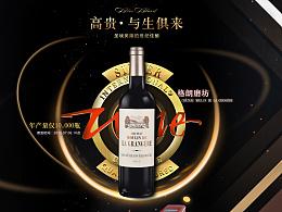 磨坊首发 澳大利亚 红酒 葡萄酒
