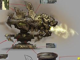 传奇世界3 城门炮概念设定