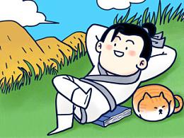 #小矛毁童年#铁杵磨成针的事故2。