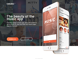音乐app设计