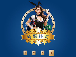 扑克类app设计