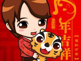 SJ成员李东海卡通造型设计